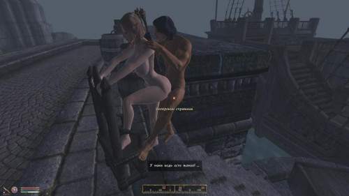 Lovers with PK oblivion Porn Games