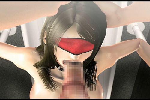 Fragrance 3D Porno
