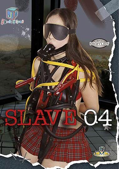 Slave (scene 4)