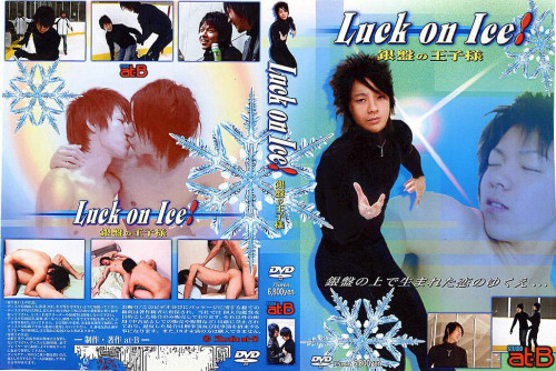 Luck On Ice! - Prince of the Skating Rink Asian Gays