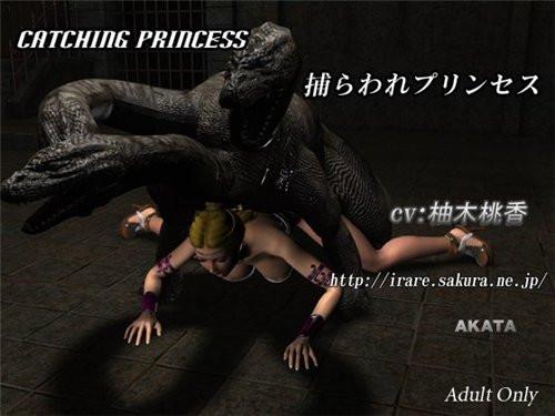 Catching Princess 3D 3D Porno