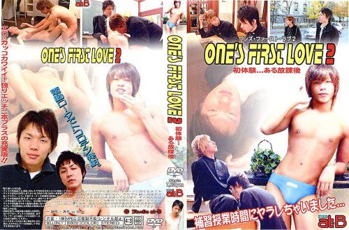 One's First Love vol.2 - First Experience ... After School Asian Gays