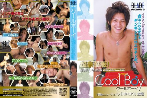 Blade Vol 2 - Cool Boy Gay Asian
