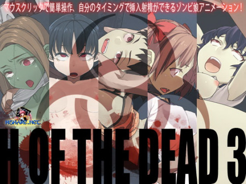 H.OF.THE.DEAD.3
