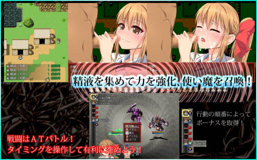 Phantasia Infection Ver 1.01 Hentai games
