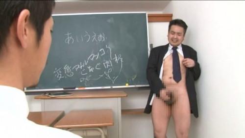 My Sex Toy - The Teacher Asian Gays