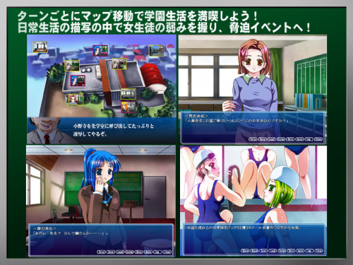 [FLASH] Passion Kamen Tutor -Afterschool Lessons Anime and Hentai