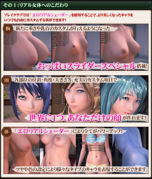 (Collection) Play Club + Studio Hentai games Toon Packs