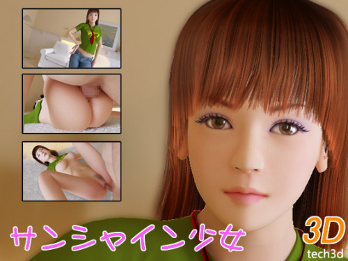 Sunshine girl 3D HD New Series 2013 Year 3D Porno
