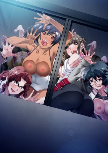 Kansen Ball Buster - Visual Novels Hentai games