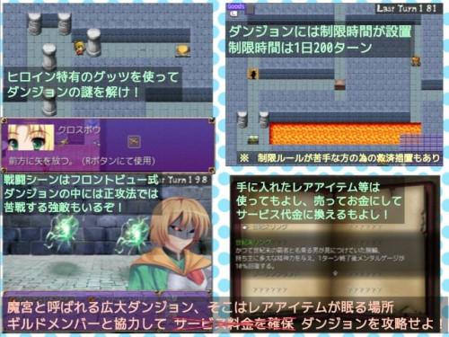[FLASH] Run Time Pastard Anime and Hentai