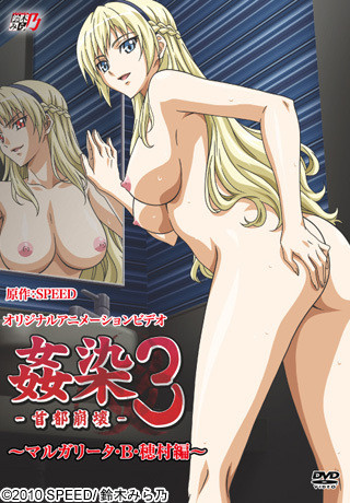 DOWNLOAD from FILESMONSTER:   Free Hentai Videos and Porn Games  anime and hentai Kansen 3 Shuto Houkai Best Release in 2013 Part 2