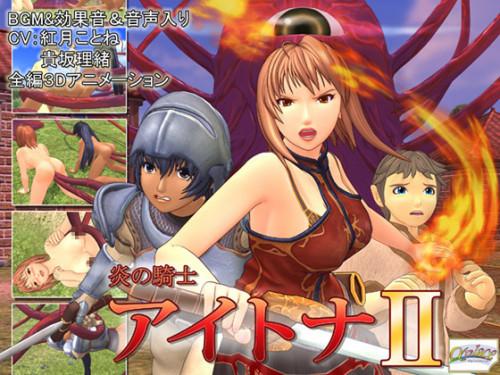 The Female Warrior 2 Anime and Hentai