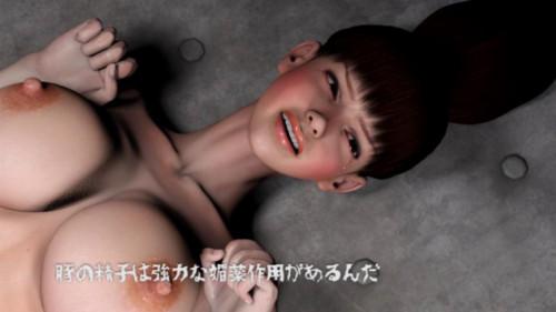 Red Girl - Sexy 3D 3D Porno
