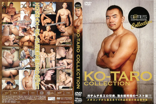 Ko-taro Collection - Asian Sex Asian Gays