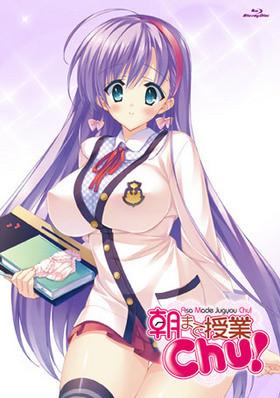 Asa made Jugyou Chu - Sexy HD Anime and Hentai