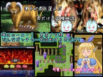 DOWNLOAD from FILESMONSTER: hentai games Erufu no dai shinkan ga ero kattanode, sekai o sukutte mita