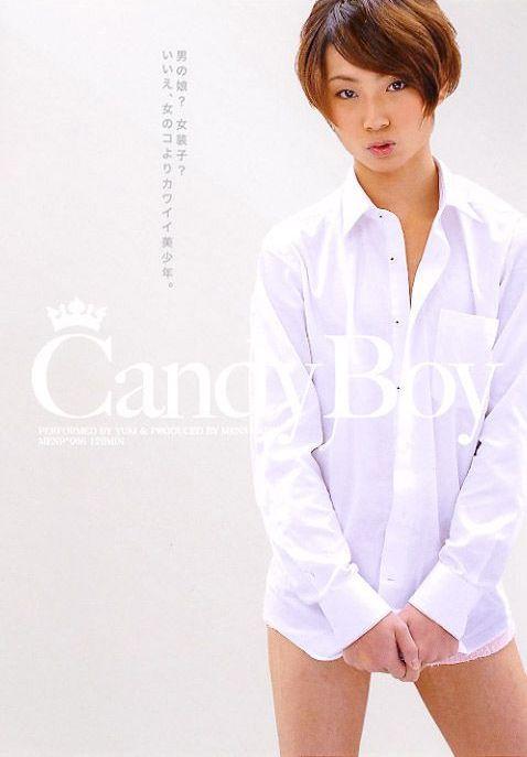Candy Boy Asian Gays