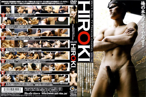 Premium Channel Vol.14 - Hiroki Asian Gays