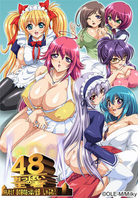 DOWNLOAD from FILESMONSTER: anime and hentai Oppai no Ouja 48: Nanimo Kangaezu Me no Mae no Oppai Zenbu Shabure!