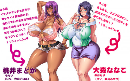 Tan Bombshell Tits X Pocchari Matureza Hentai games
