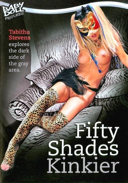 Fifty Shades Kinkier (2012) Gonzo (Point Of View)