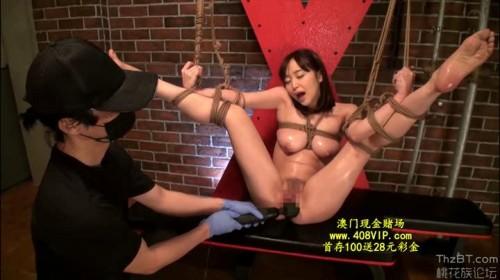 Shinoda Yuu, Ayane Haruna