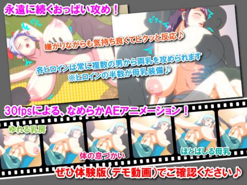 Super Sqeezer Vol.03 Anime and Hentai