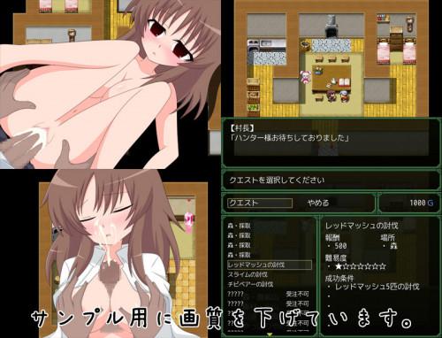 [Hentai RPG] アリサの魔物退治 Anime and Hentai