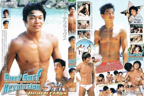 Surf Surf Revolution 5th mix - Beach Flags Asian Gays
