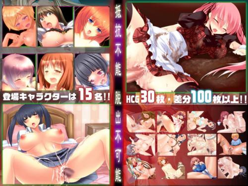 孤島の王者 ゴウ・カンマー ~ようこそ強姦アイランドへ~ Anime and Hentai