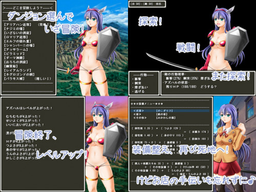 DOWNLOAD from FILESMONSTER: hentai games The Body Transfer Warrior Super Hot Sexy