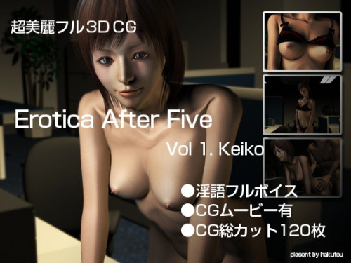 (Game) Erotica After Five vol.1 Keiko