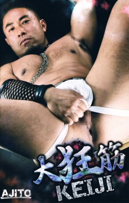 DOWNLOAD from FILESMONSTER: gay asian Crazy Chest Muscles Keiji