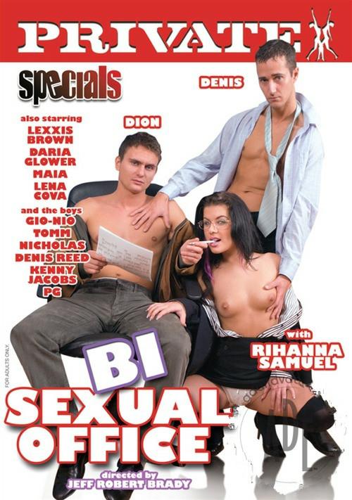Private Specials vol.31 Bi Sexual Office