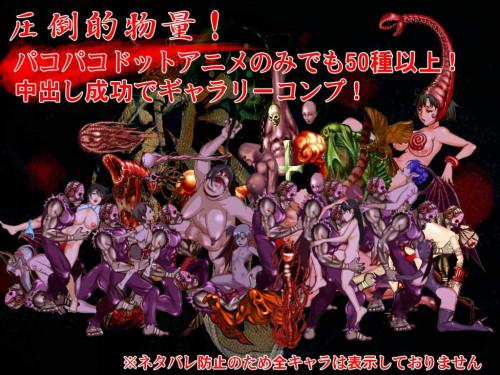 釈我 Syakuga Hentai games