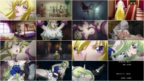 Elf Princess Nina ep.01