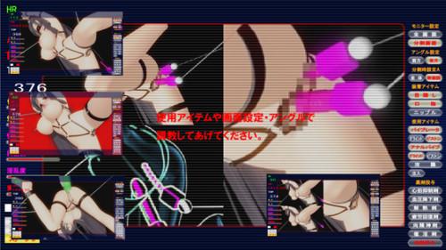 琴乃~片足吊り拘束挿入~緊縛調教研究所 3D Porno