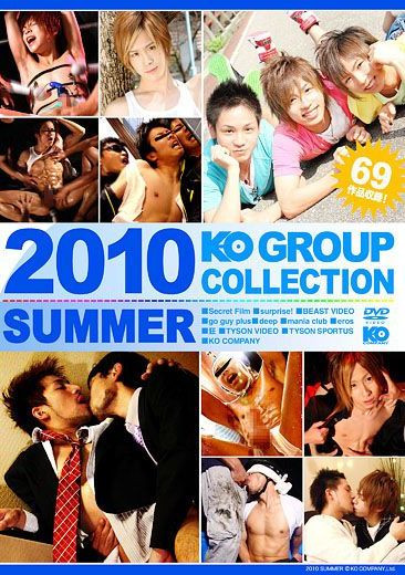 Ko Group Collection 2010 Summer Asian Gays
