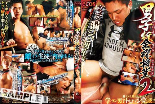 Boys School All-Nude Classes vol.2 Gay Asian