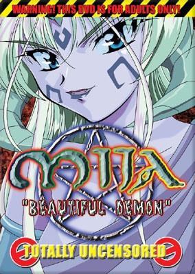 Bi-Indoushi Miija - Injoku no Gakuen ep.1 Anime and Hentai