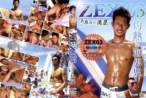 Zex 3 - Umino Meteor - Ryusei Asian Gays