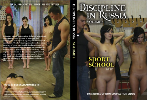Discipline in Russia Vol.4 - Sport School Part 1 BDSM
