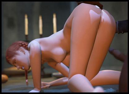 Spera Damno Vol 1 3D Porno