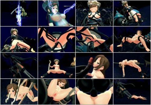 Anugard -Priestess of the Abduct Forest 2013 3D Porno