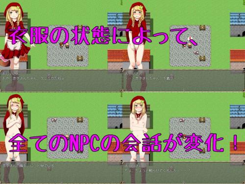 本当はエロかった童話~赤ずきんちゃん~ Hentai games