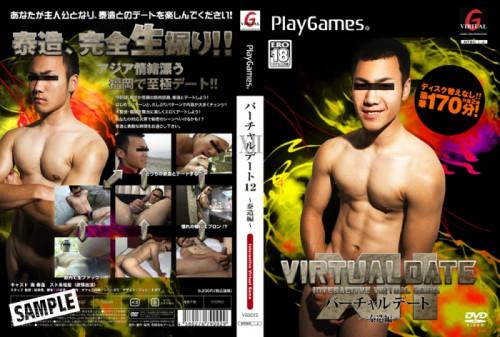 G@MES - バーチャルデート XII~泰造編~ Virtual Date 12 Taizo Asian Gays