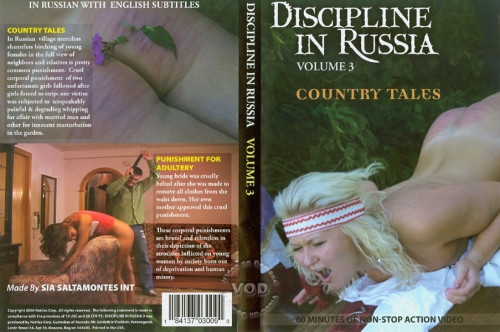 bdsm Country Tales