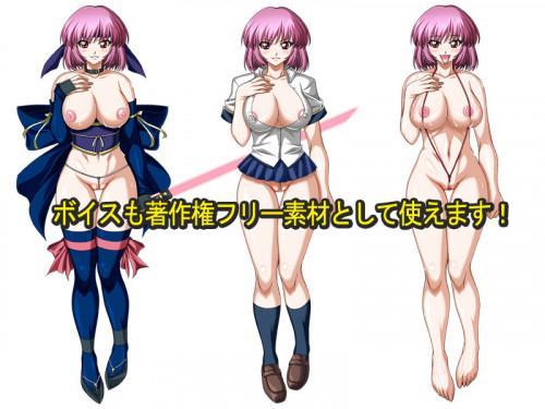 著作権フリーAYANA立ち絵素材集 Anime and Hentai