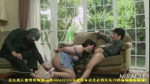 bdsm Spawning - Anal blame enema of pig - Maiko